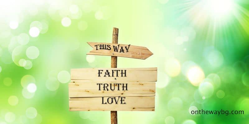 on the way of faith