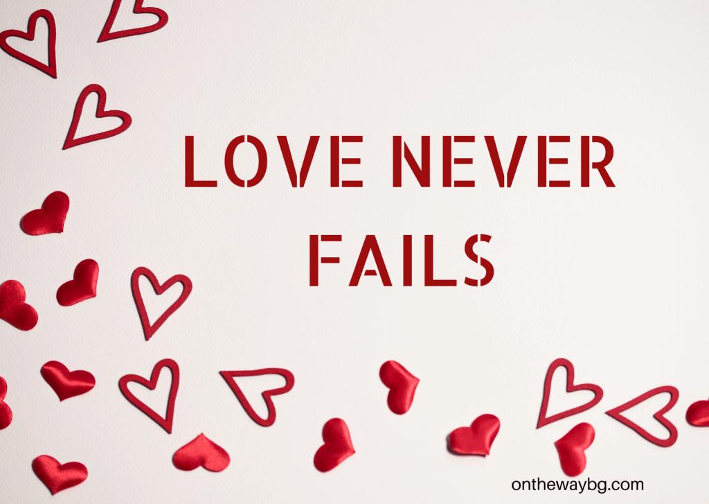 Card Love Never Fails