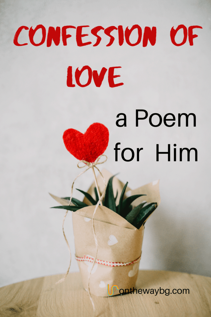 Confessions of Love Poem